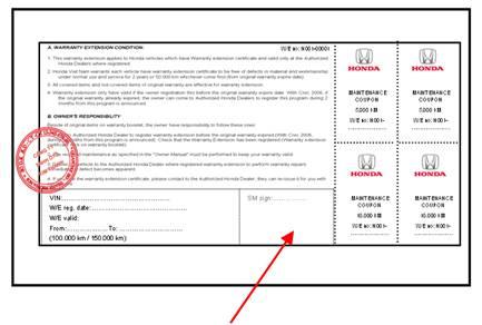 (Điều khoản và tem bảo dưỡng được dán ở trang cuối của sổ bảo hành)